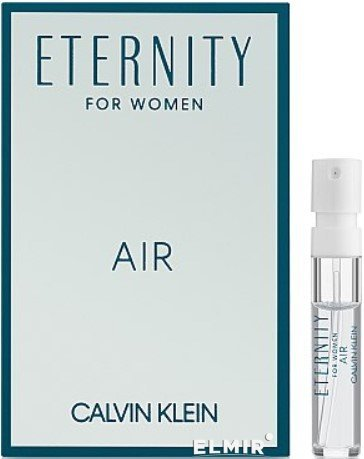 Calvin Klein Eternity Air for Women EDP Vial.jpg