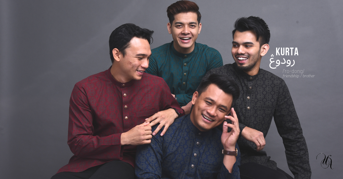UA BOUTIQUE - The Style Begins Here | KURTA RODONG