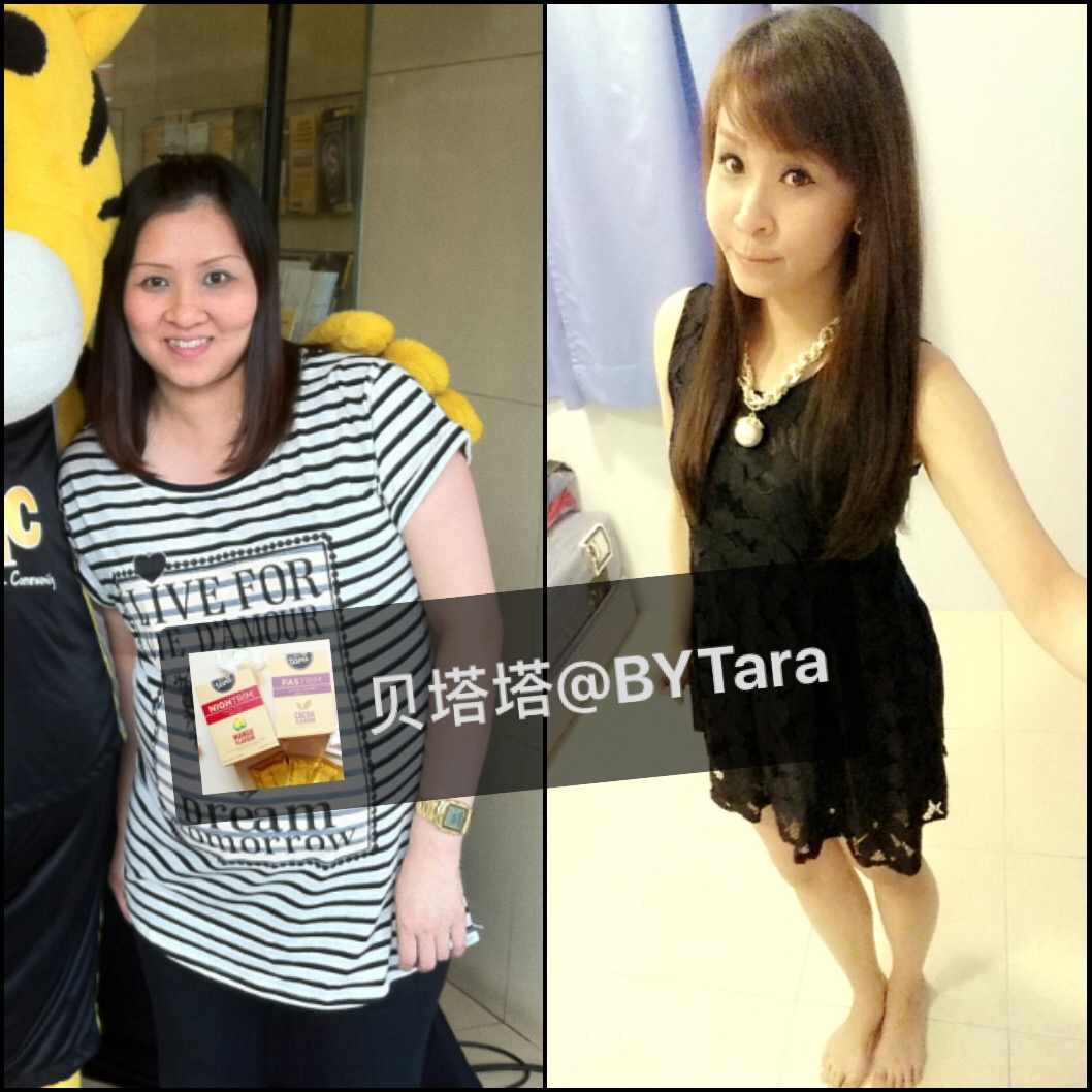 bytara_fastrim_nightrim_slimming_malaysia_japan_collagen_detoxification