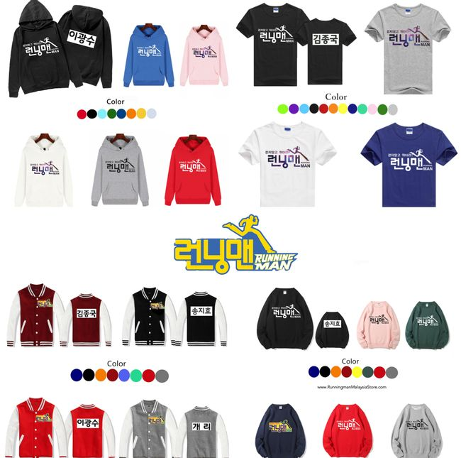 RunningMan Malaysia Store | Featured Collections - Running Man Shirt with Nametag