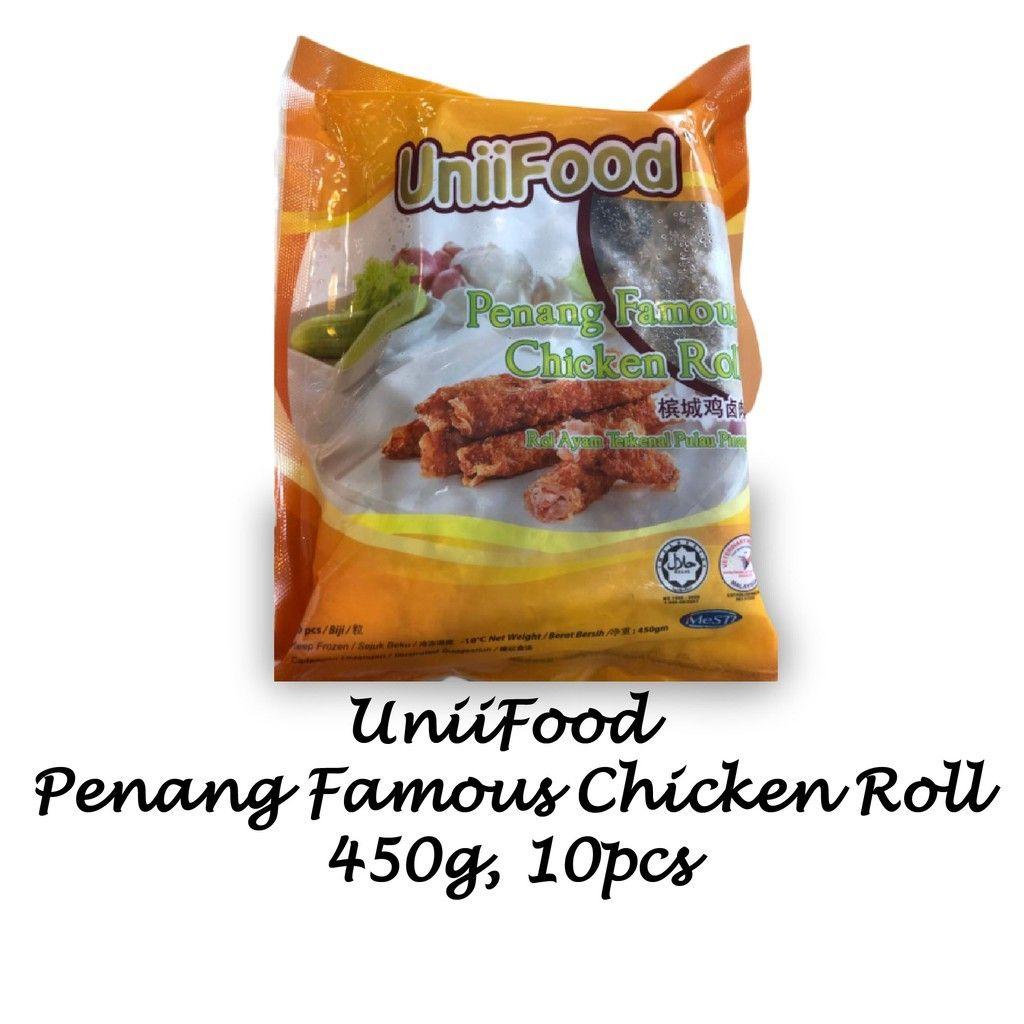 chicken roll 450g.jpg
