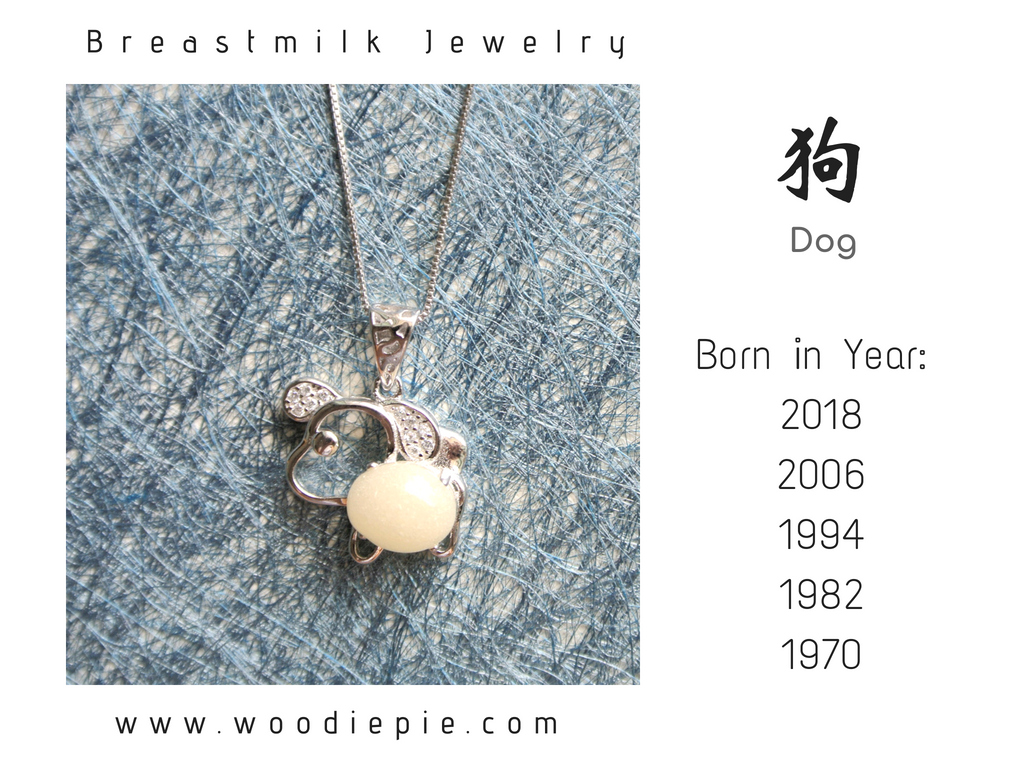 Chinese Zodiac Pendant - Dog