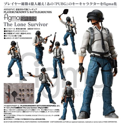 Figma_SP118_LoneSurvivor_PUBG.jpg