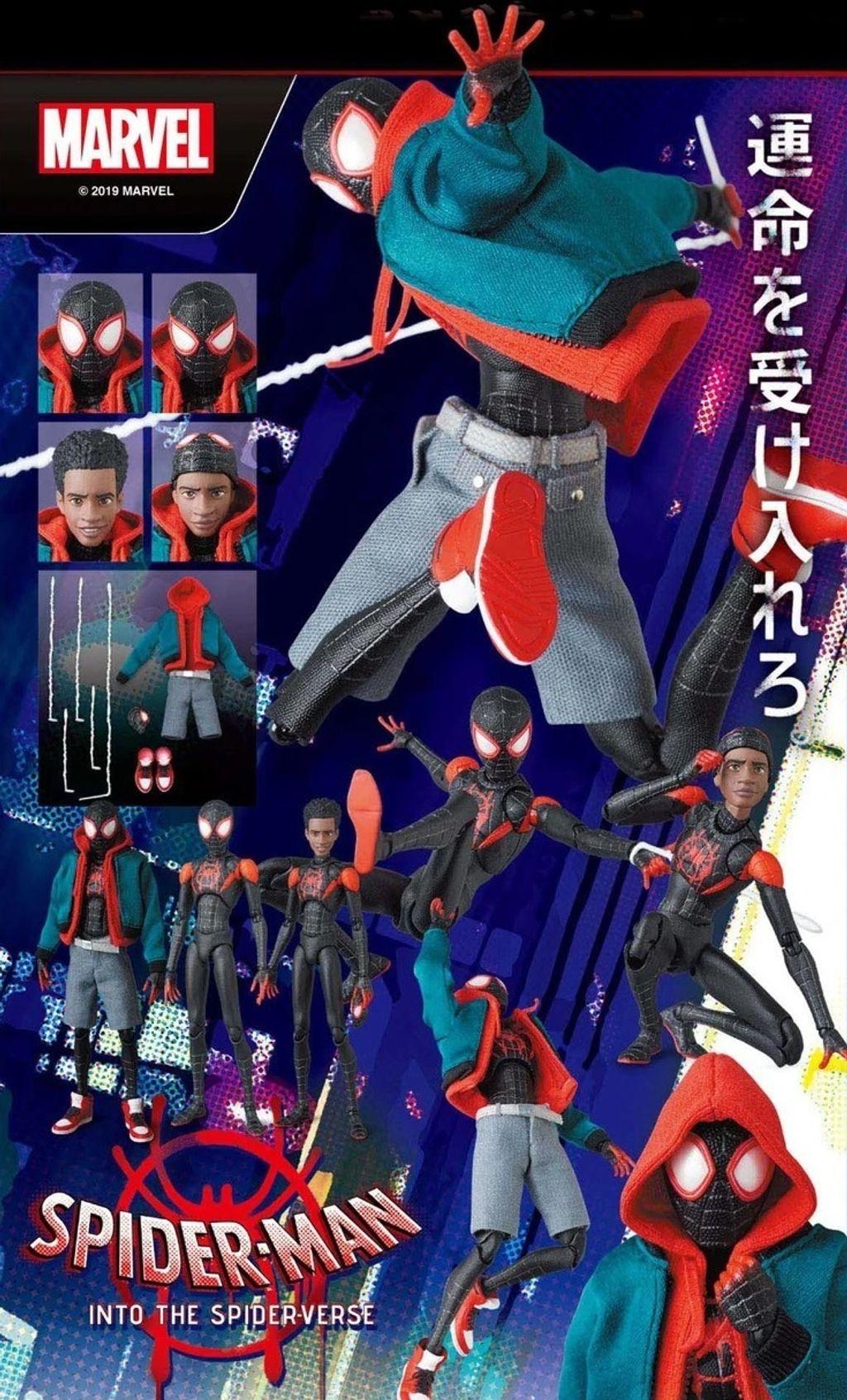 [107] SpiderMan_MilesMorales_ITSV 000.jpg