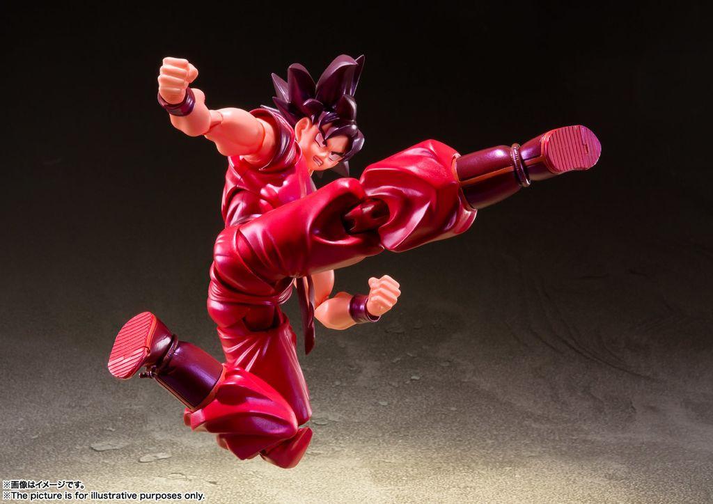 SHF_Goku_Kaioken_DBZ 005.jpg