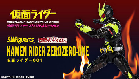 SHF_KR001_01Movie (P) 00.jpg
