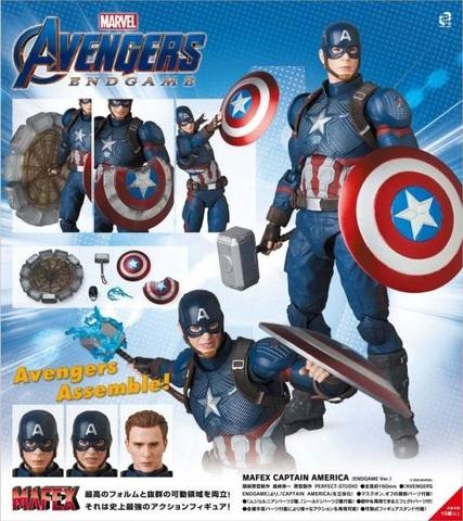 MAFEX130_CaptainAmerica_Endgame 00.jpg