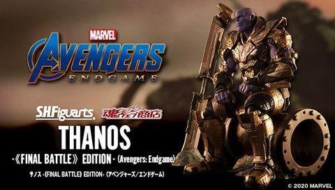 SHF_Thanos_FinalBattle_Endgame (P) 00.jpg