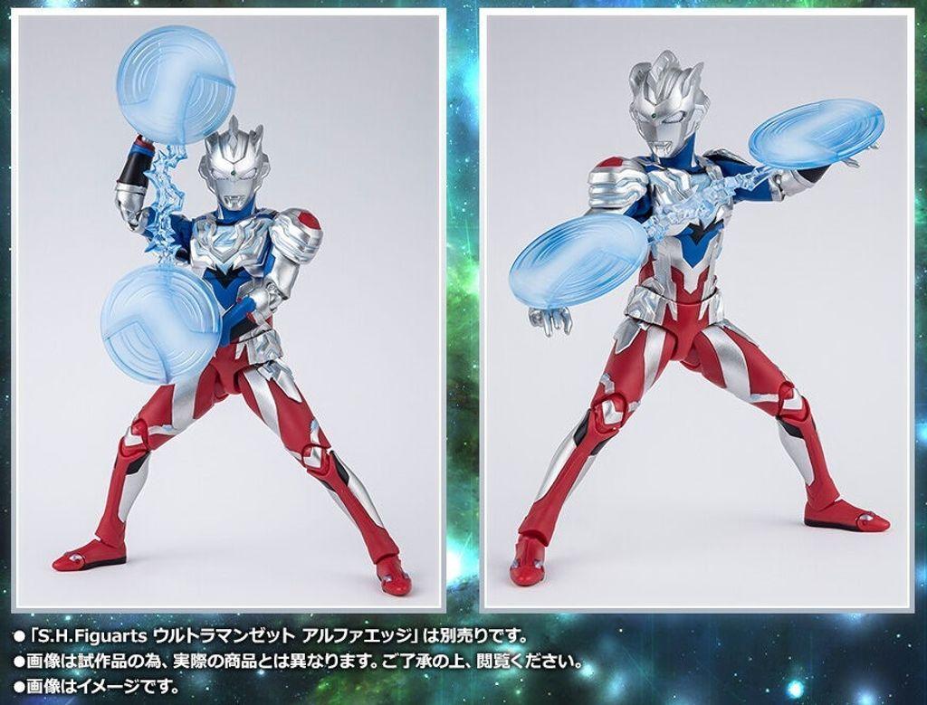 SHF_UltramanZ_DeltaRiseClaw_PB 015.jpg