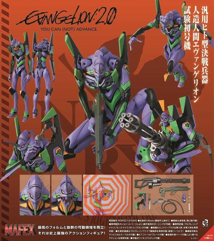 [080]EVA-01_Evangelion2.0 00.jpg