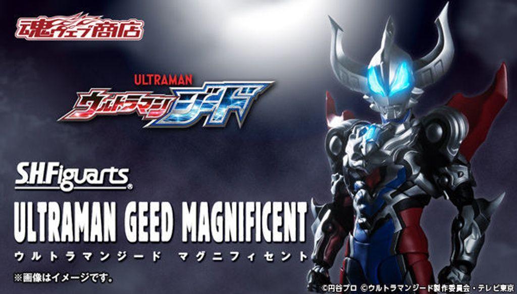 bnr_shf_ultramangeed_magnificent_600x341.jpg