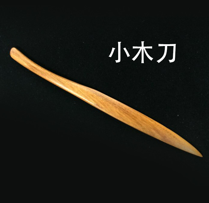 wooden knift  (1).jpg