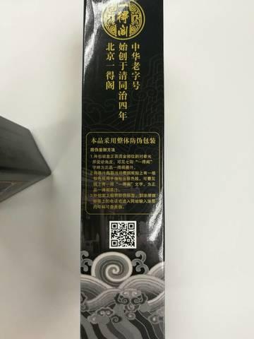 chinese ink  500ml  (8).jpg