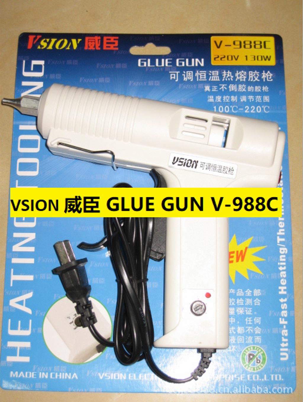 GLUE GUN.png
