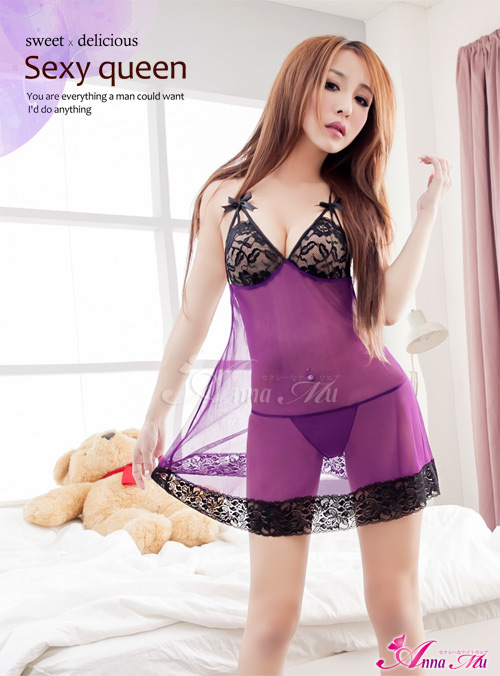 8da38d2b00acc LOVELY 18 LINGERIE COLLECTION - All Products