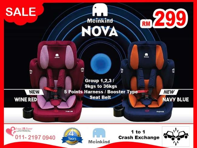 Little One & Mommy Shop (Love To Pump) | Category - Safety Child Seat
