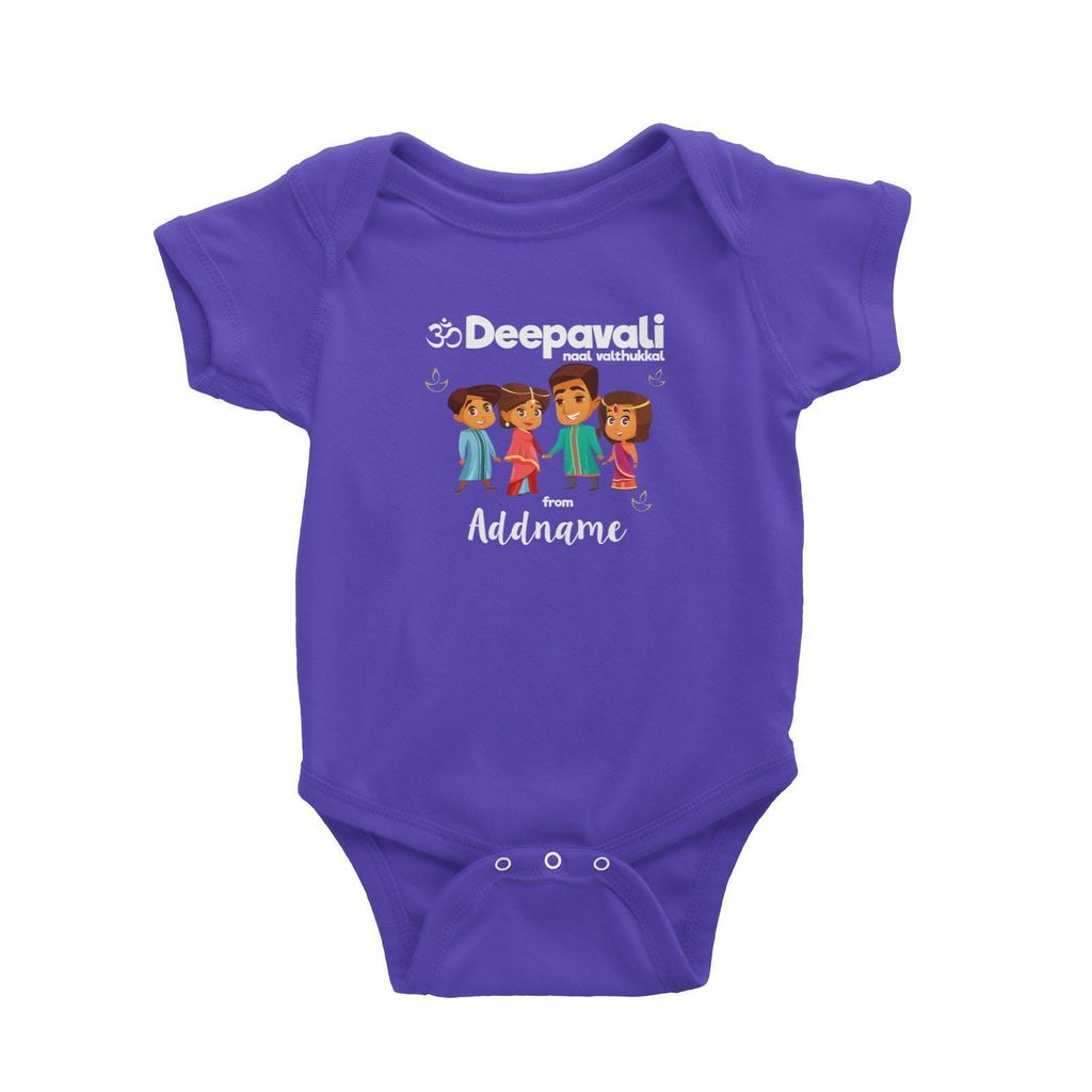 Cute Family Of Four OM Deepavali From Addname Baby Romper Purple.jpg