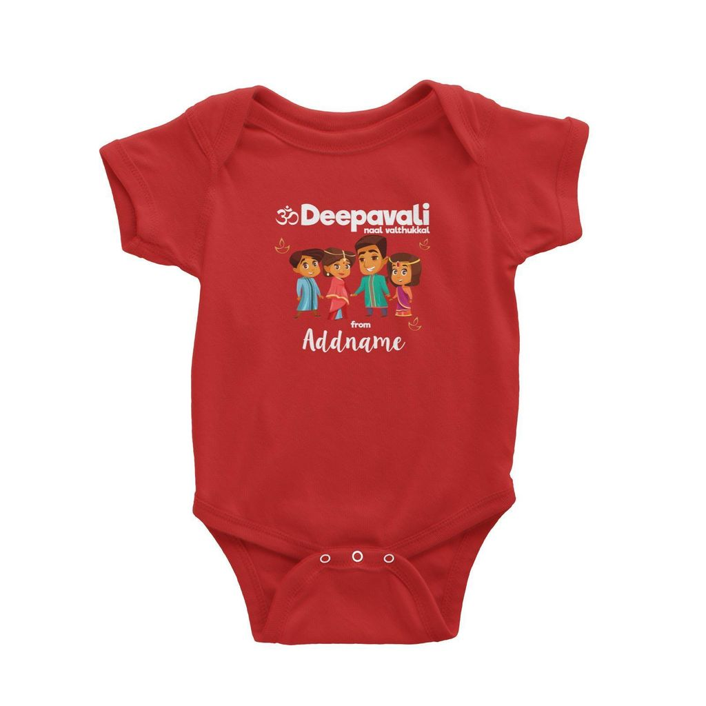 Cute Family Of Four OM Deepavali From Addname Baby Romper Red.jpg