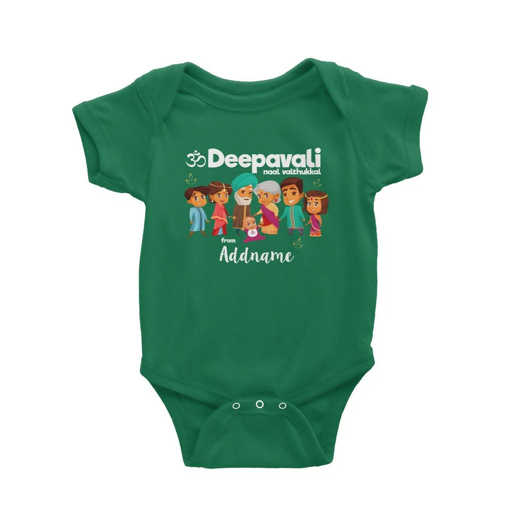 Cute Family Extended OM Deepavali From Addname Baby Romper Green.jpg
