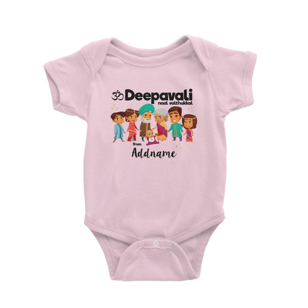 Cute Family Extended OM Deepavali From Addname Baby Romper Light Pink.jpg