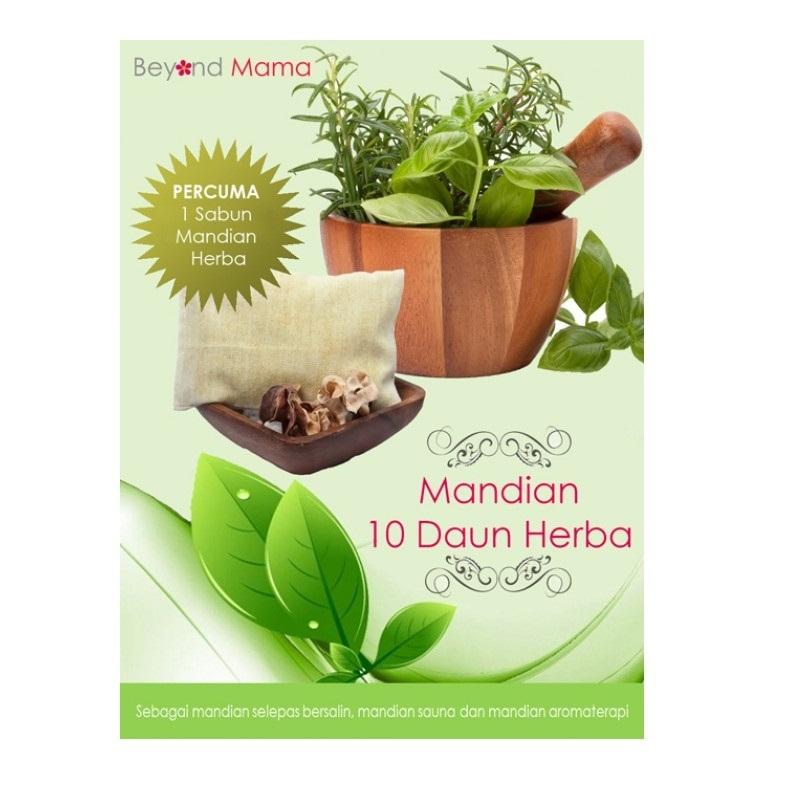 mandian herba.jpg