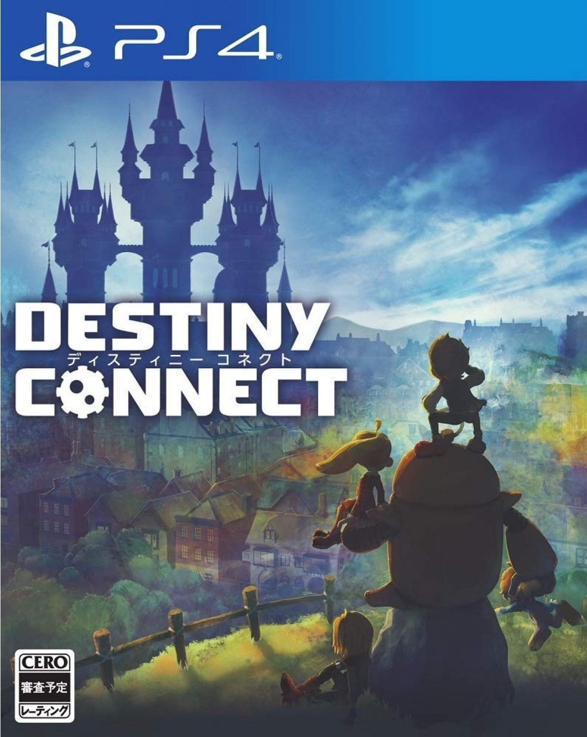 destiny-connect-chinese-subs-586659.1.jpg