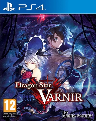 dragon-star-varnir-578667.20.jpg
