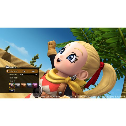 dragon-quest-builders-2-chinese-subs-595857.13.jpg