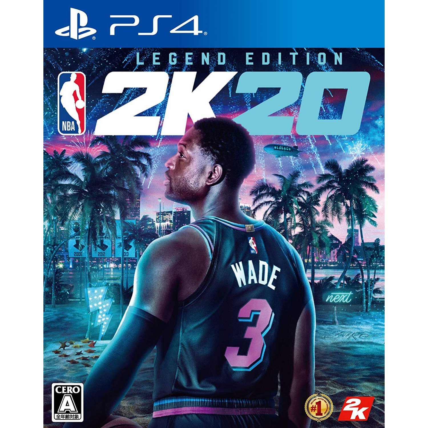 nba-2k20-legend-edition-599475.1.jpg