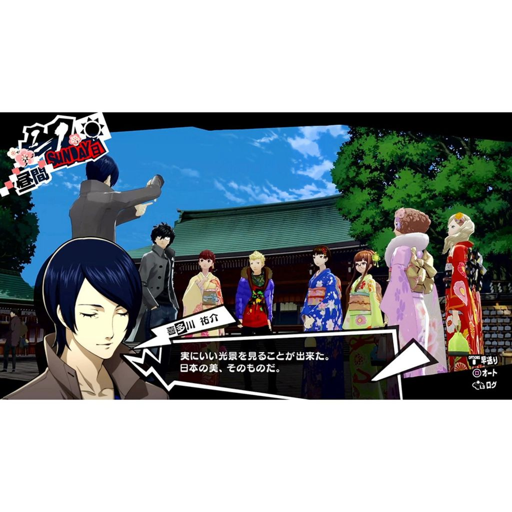 persona-5-the-royal-chinese-subs-604833.7.jpg
