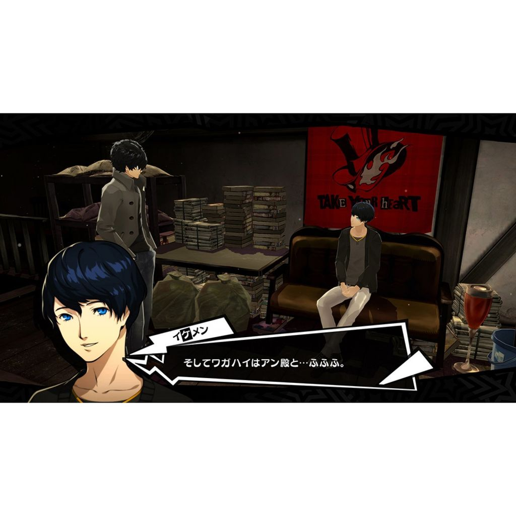 persona-5-the-royal-chinese-subs-604833.6.jpg