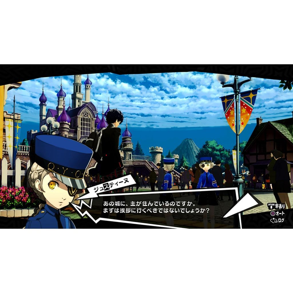 persona-5-the-royal-limited-edition-591419.9.jpg