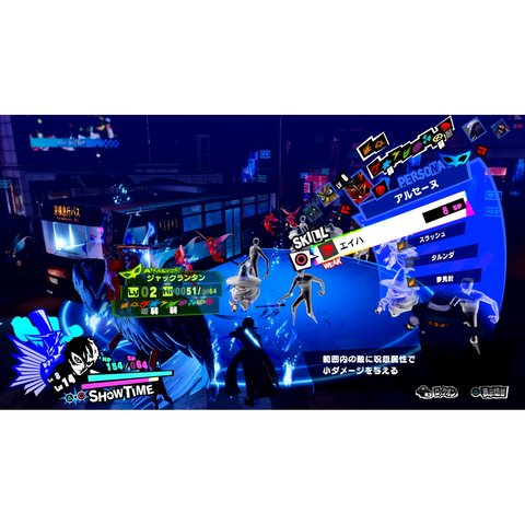 persona-5-scramble-the-phantom-strikers-chinese-subs-591539.4.jpg