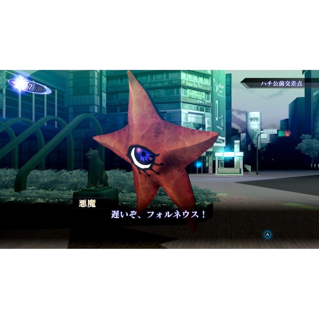 shin-megami-tensei-iii-nocturne-hd-remaster-635519.6.jpg