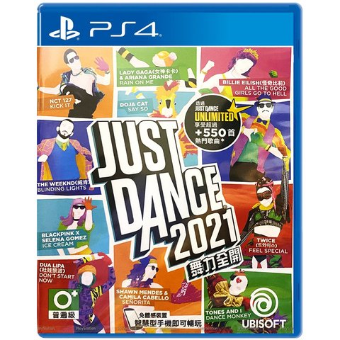 just-dance-2021-english-639429.10.jpg