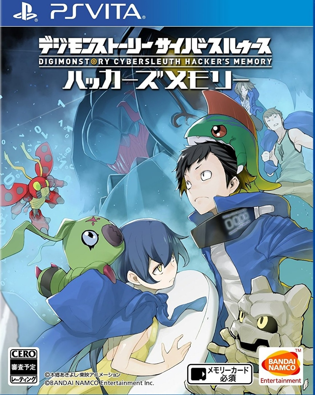 digimon-story-cyber-sleuth-hackers-memory-chinese-subs-534215.1.jpg