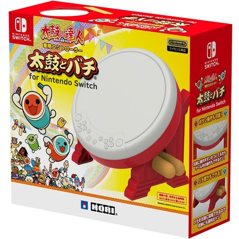 taiko-drum-controller-for-nintendo-switch-562615.5.jpg
