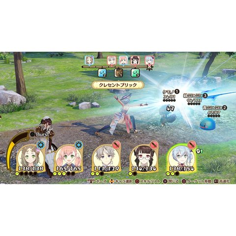 nelke-the-legendary-alchemists-ateliers-of-the-new-world-chines-568383.34.jpg