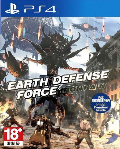 earth-defense-force-iron-rain-multilanguage-573291.11.jpg