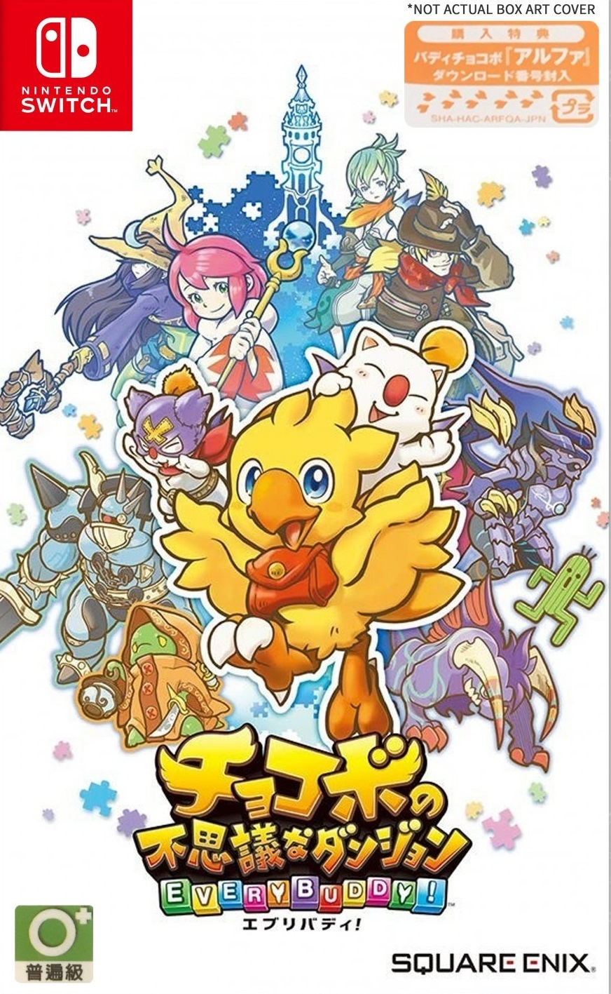 chocobos-mystery-dungeon-every-buddy-multilanguage-573773.21.jpg