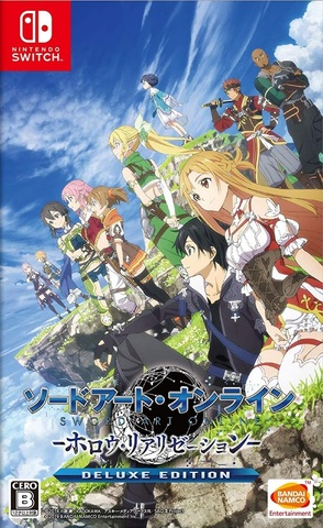 sword-art-online-hollow-realization-deluxe-edition-multilangua-574761.10.jpg