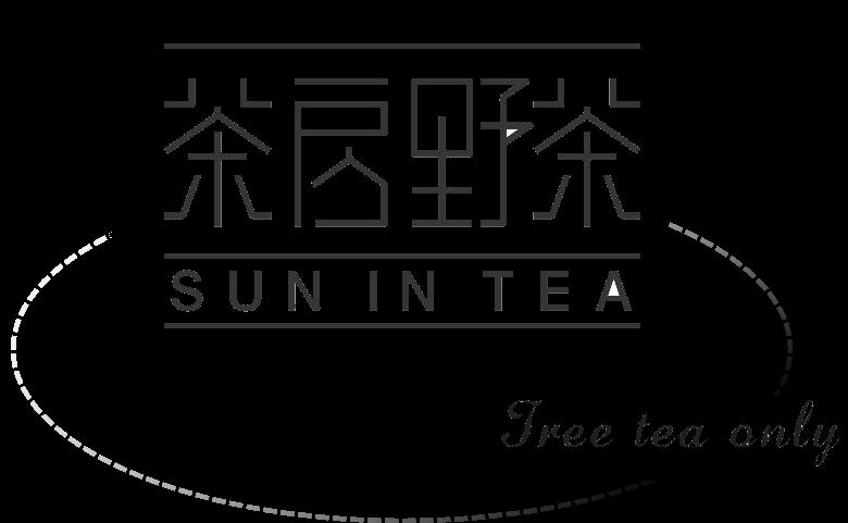 SUN IN TEA 茶房野茶