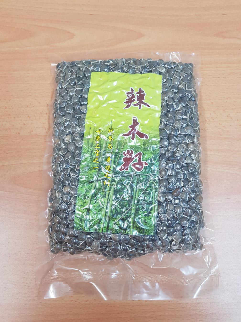 辣木籽 马来西亚 Moringa Seeds Malaysia (1).png