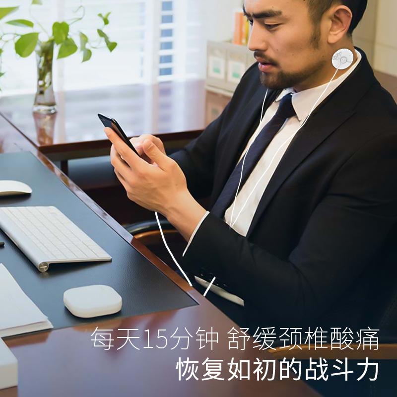 智能按摩仪 魔线贴 手机按摩仪 (6).jpg
