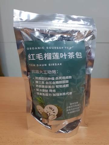 红毛榴莲叶茶包 马来西亚 Organic Soursop Tea Malaysia (3).jpg