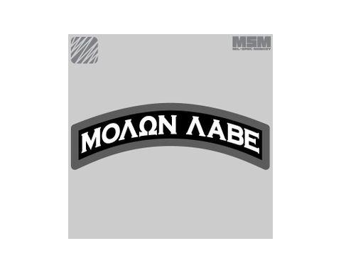 molon-tab.jpg