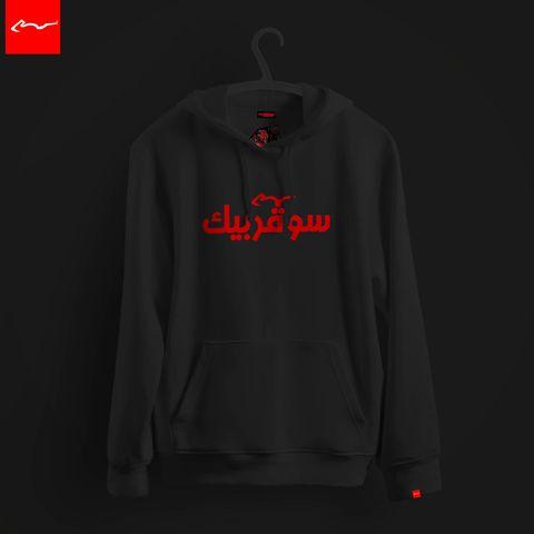 hoodie-jawi-black.jpg