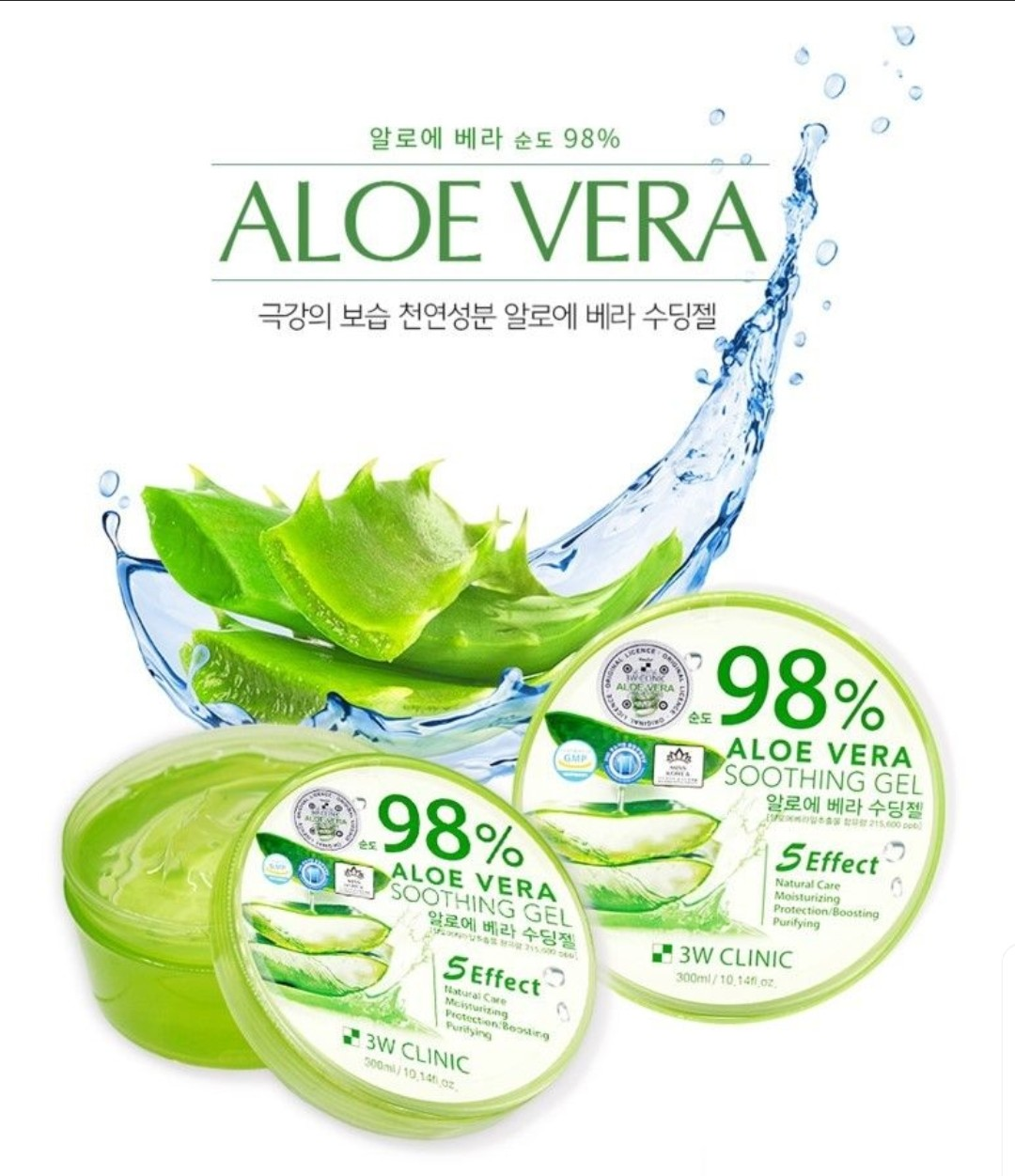 3w_clinic_98_aloe_vera_soothing_gel_300g_1535858487_44029be0.jpg
