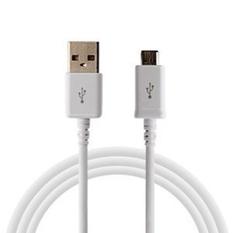 SM USB Data Cable_2.jpg