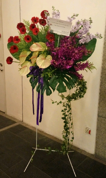 flower stand B2.png
